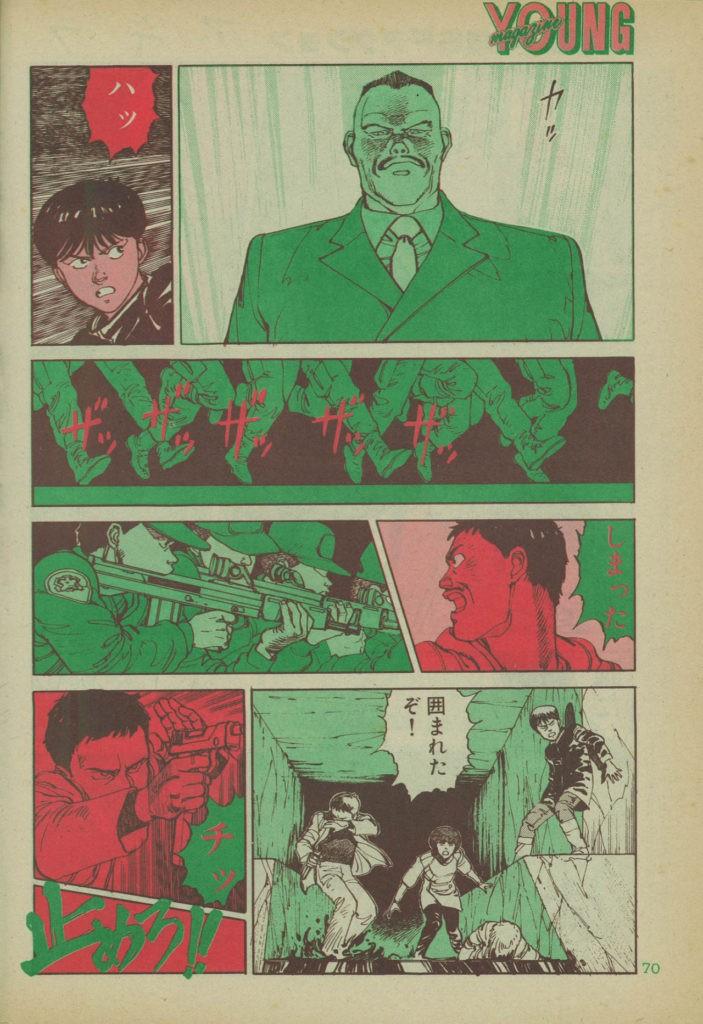 Young Magazine pubblica Akira di Katsuhiro Ōtomo